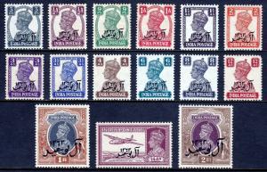 OMAN (MUSCAT) — SCOTT 1-15 (SG 1-15) — 1944 KGVI OVERPRINTS — MH — SCV $32.50