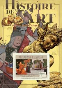 Guinea - Art of India on Stamps -  Souvenir Sheet - 7B-1567