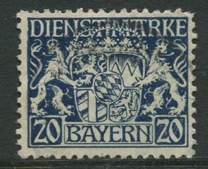 Bavaria -Scott O14- Coat of Arms -1916-17 - Used - 20pf Stamp