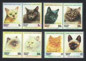 Tuvalu Nanumea Cats 8v pairs 1985 MNH SC#29-32