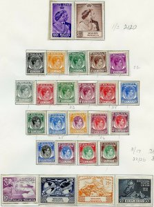 MALAYA MALACCA  LOT OF MINT  NEVER HINGED STAMPS ORIGINAL GUM