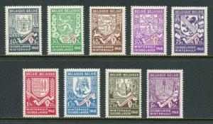BELGIUM  SCOTT#B264/72  MINT  NEVER HINGED -SCOTT $8.50