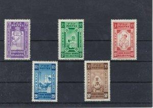Ethiopia Stamps MM Ref: R5392