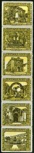 GUATEMALA C540-5 STRIP/6 MNH SCV $3.30 BIN $1.65