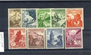 Germany Scott B123-B131 NH    [ID#426587]