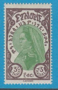 ETHIOPIA 164  MINT NEVER HINGED OG *  NO FAULTS EXTRA FINE !