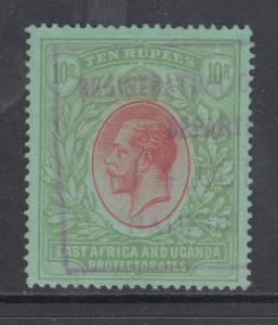 East Africa & Uganda Sc 54 used 1912 10r KGV definitive, scarce & VF