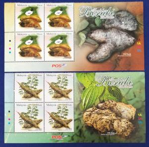 Malaysia 4 Sets of Scott # 1252-5 Tuber Plants Stamps MNH