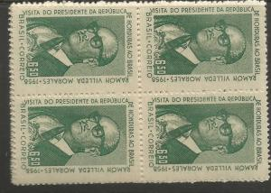 Brazil SC 869a Block of 4 (Price Is For One Block Only) MNH (3eac)