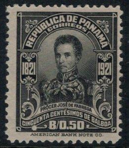 Panama #231* CV $25.00