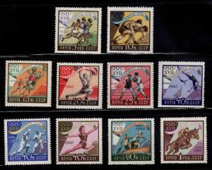 Russia Olympic Games 1960 Scott 2359-2368 MNH**