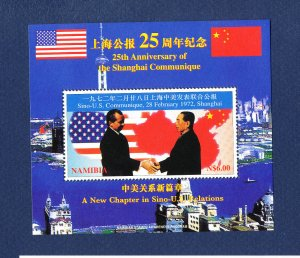 NAMIBIA - SG MS777  - FVF MNH  S/S - Friendship with China - 1998