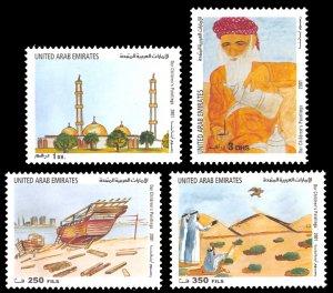United Arab Emirates 2001 Scott #692-695 Mint Never Hinged