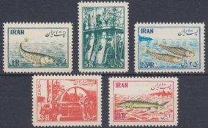 PERSIA SC# 985-989 MNH