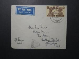 India 1941 Forces Cover / APO 292 (POONA) / Censored - Z12413