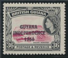 Guyana Independence 1966 SG 393 Mint Never Hinged