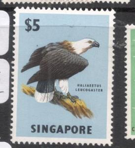 Singapore $5 Bird SG 77 MOG (5dit)