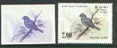 Sri Lanka 1983 Birds - 2nd series Flycatcher 2r imperf pr...