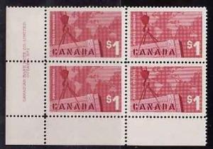 Canada id#12096-Sc#411-plate block #1-LL-$1 Export-NH-1963-
