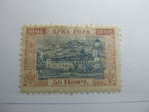Montenegro 1896 50n Perf 10½ Fine MH* A5P16F294