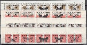 Adjaria, 1996 issue. Russian Definitive values o/p with Butterflies, 4 strips.