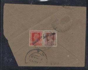 PAKISTAN  (P3010BB)   OHMS COVER 1/2A+2A    VERY NICE