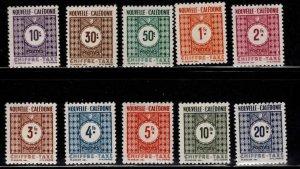 New Caledonia (NCE) Scott J32-J41 MH*  1948 postage due stamp set