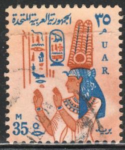 EGYPT 610, NEFERTARI, 35MILLS. USED. F-VF. (445)