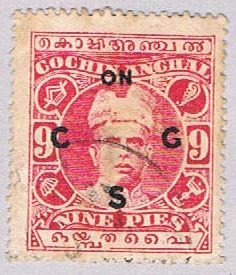 India Cochin O13 Used Overprint 1918 (BP35712)