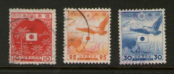 Netherlands Indies Japanese Occupation 1943 Sc 31,34,35 FU