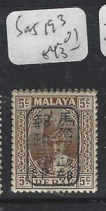 MALAYA JAPANESE OCCUPATION PERAK (P0805B) 5C BLACK CHOP SG J193   MOG
