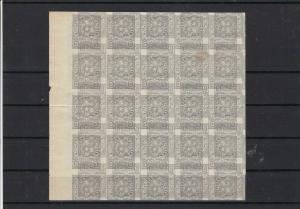 Paraguay Double Overprint imperf Error Part Stamps Sheet ref R 17036