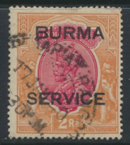 Burma  SG 14  SC# 14   Used   see details and scans