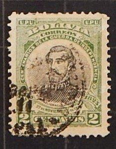 Боливия, 2c (1775-Т)