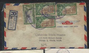 JAMAICA  (P2808BB)   KGVI 1955  COVER 4DX3+2D REGMT SALUS OVAL CAN TO USA