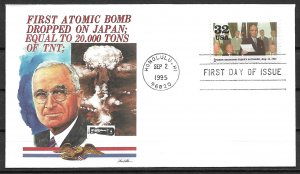 1995 Sc2981h World War II Events: Japan Surrenders FDC