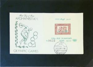 Afghanistan 1960 Olympics S/S First Day Cover - Z3149