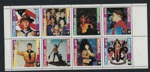 1978 Scotland Eynhallow Boy Scouts sheetlet 8