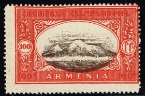 ARMENIA STAMP 1920 Local Motifs - Not Issued 100 R VIGNETTE ERROR