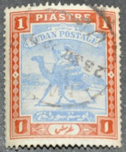 DYNAMITE Stamps: Sudan Scott #13 – USED