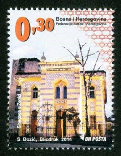 BOSNIA & HERZEGOVINA/2014, Religious building - Synagogue in Zenica, MNH