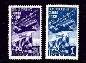 Russia 1159-60 MLH 1947 set