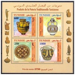 2012- Tunisia- Tunisian traditional pottery items- Minisheet MNH**