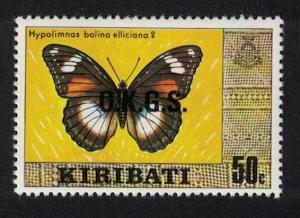 Kiribati Blue moon Butterfly 'Hypolimnas bolina' 1v Overprint 'OKGS' SG#O22