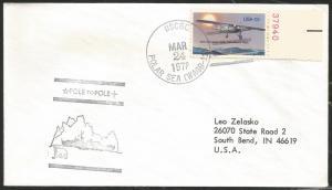 United States, U.S. Ships, Polar