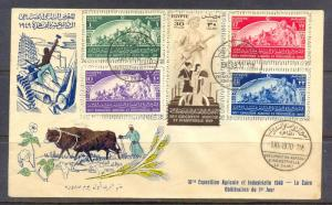 EGYPT - 1949 The 16th Agricultural & Industrial Exhibition First day Cover FDC 2