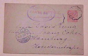 MONACO POSTAL CARD TPO MENTON-NICE 1902 PRINCE VIOLET OVAL B/S HAMBURG