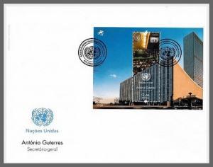 H01 Portugal 2017 Antonio Guterres FDC ETB