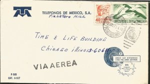 J) 1973 MEXICO, IMMEDIATE DELIVERY, TABASCO ARCHEOLOGY, TELMEX, MULTIPLE STAMPS,