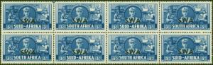 S.W.A 1941 3d Blue SG117 V.F MNH & VLMM Block of 8